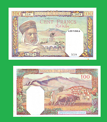 Algeria 100 Francs 1961 Reproductions UNC