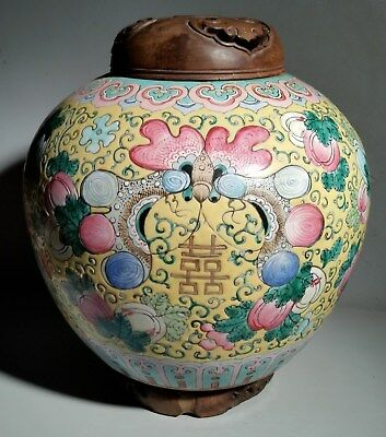 Antique Chinese Famille Ginger Jar 8-10'' in Height Late 1800s