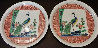 Pair of Antique Japanese Meiji period porcelain plates w. Ko-imari glaze