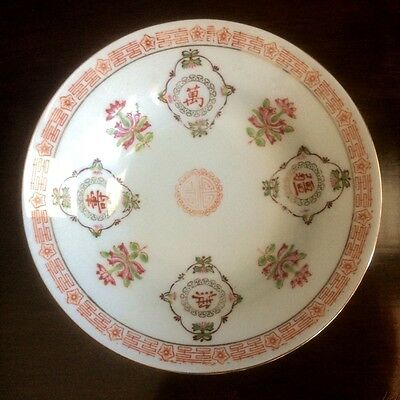 VINTAGE Asian Chinese White Porcelain Bowl Plate Mun Shou & Double Happiness