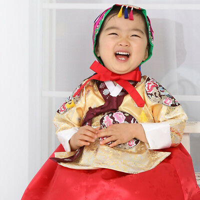 14c613d83 Hanbok Korean Baby Girl Tradition Yellow Gold Clothes Dress 4026 First- Birthday