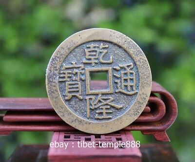 Chinese ancient Qianlong TongBao currency copper cash Pure Copper fengshui Coin