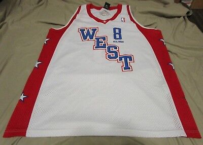 RARE Nike Swingman Stitched 2004 All Star Game Jersey Kobe Bryant Lakers  size XL 50cace814