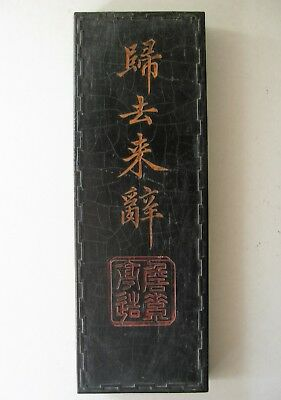 An Original Old Chinese Ink Block w/ 歸去來辭