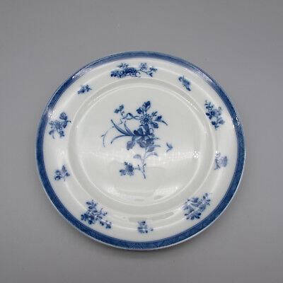 SET OF FOUR - VA Vista Allegre SHANGHAI Salad Plates