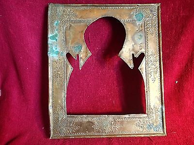 1800-s ANTIQUE ORIGINAL IMPERIAL RUSSIA RUSSIAN ICON BRASS OKLAD  NICE CONDITION
