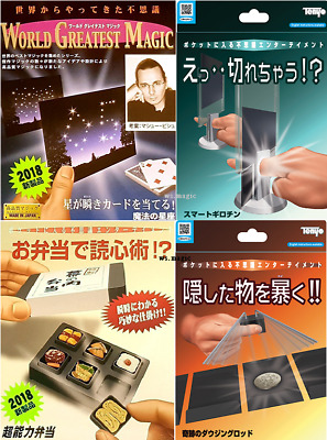 Tenyo 2018 Four items Magic Trick Close Up Street Japan Parlor Stage