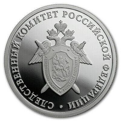 2017 Russia 1/4 oz Silver 1 Rouble Investigative Committee Proof - SKU#167209