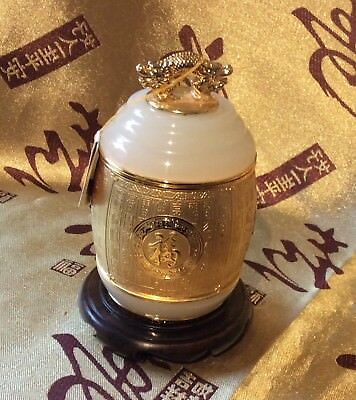 Asian / Chinese / Japanese / Oriental - Boxed Jar / Ornament