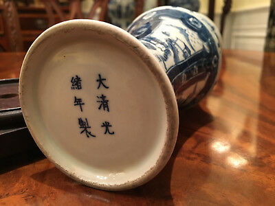 A Rare Shape Chinese Qing Guangxu Blue and White Vase, Mark and Period.