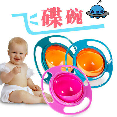 360 Rotate Spill Proof Bowl Baby Kids Infant Feeding Dishes Gyro Bowl Universal
