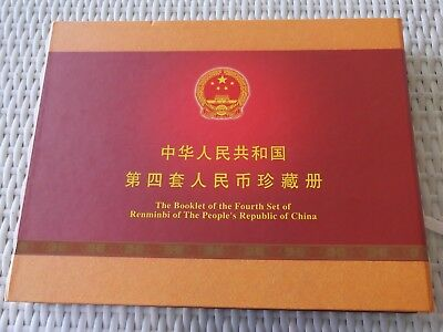 Boxed set - The Booklet of the fourth set of Renminbi of people's Repub of China