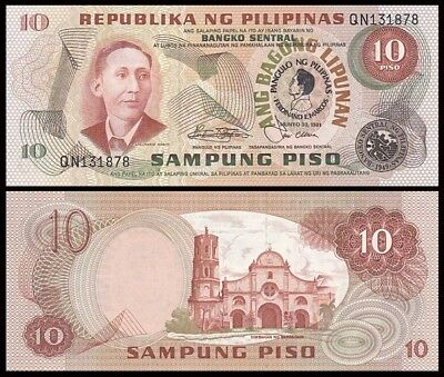PHILIPPINES 10 Piso, 1981, P-167, Commemorative, UNC World Currency
