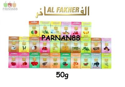 AL FAKHER SHISHA 50g AVAILABLE FLAVOURS (COMES WITH ORIGINAL BOX)