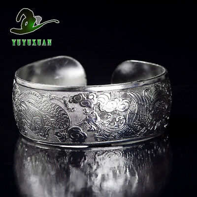 Tibet Silver Carved Dragon & Phoenix Shape Bracelet S1008