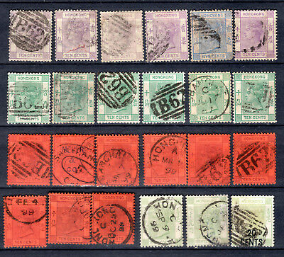 Hong Kong China Qv 1891-1896 Selection Of Used Stamps Pmk Interest