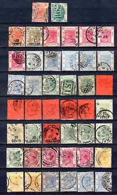 Hong Kong China Qv 1862-1900 Selection Of Used Stamps Pmk Interest