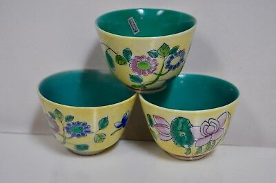 Set of Three Vintage Japanese Floral Tea Cups
