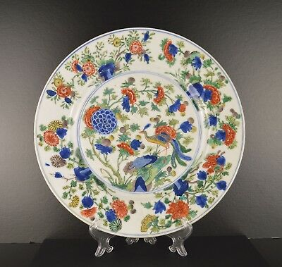 A Superb Chinese Kangxi Period Famille Verte Plate Restored