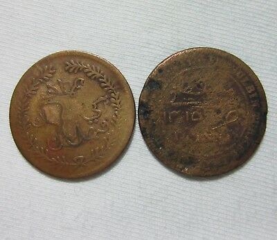 Muscat And Oman. Lot Of 2 Old Bronze Coins. See Pics.