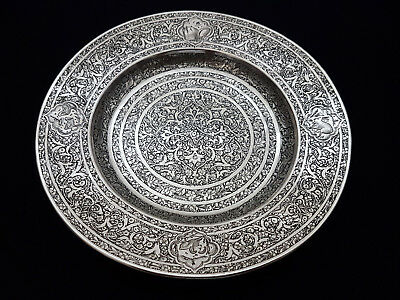 Beautiful Antique Middle Eastern Persian Islamic Solid Silver Dish By Jafar 201g
