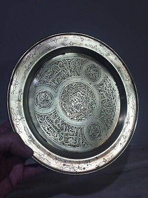 Antique Persian Islamic Damascus Middle Eastern Brass Tray