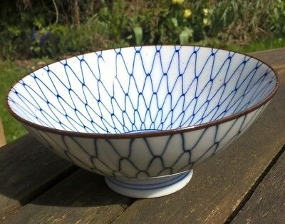 Beautiful Vintage Hand Painted Blue & White & Fish Japanese Rice Bowl