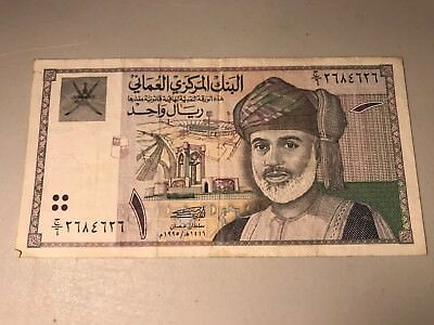 1995 Oman One Rial world foreign paper money great condition