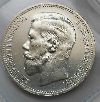 RUSSIA 1896 * ONE ROUBLE. Paris mint , UNC. One Star ! Very Rare !