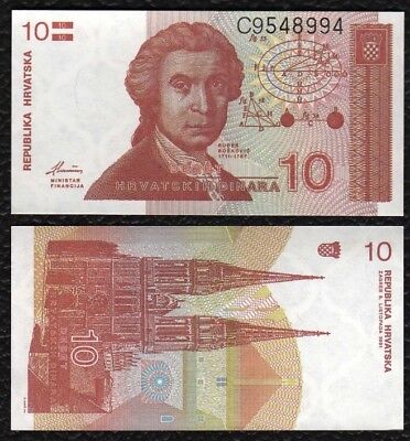 CROATIA 10 Dinara, 1991, P-18, UNC World Currency