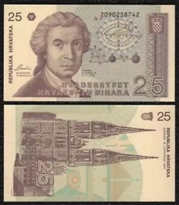 CROATIA 25 Dinara, 1991, P-19, UNC World Currency