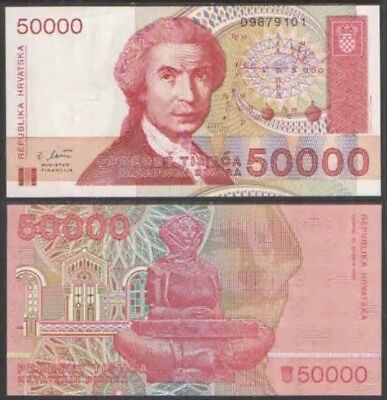CROATIA 50,000 (50000) Dinara, 1993, P-26, UNC World Currency