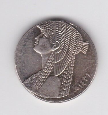 Egypt 2011 50 P.t Piastres Cleopatra Coin Error Small Size Silver