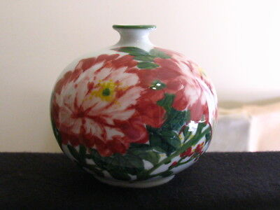 Antique Japanese or Chinese Hand Painted Signed and Marked Porcelain Vase