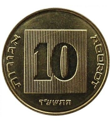 ISRAEL 10 Agorot, 2017, UNC World Coin