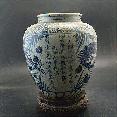 Chinese Old Blue and White Fish and Waterweeds Pattern Porcelain Jar
