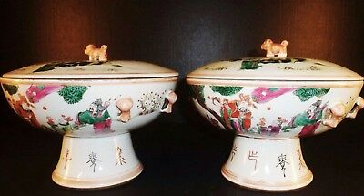 Pair of Chinese 1850s Qing Dy. Tongzhi period Fencai porcelain stem pots w. lid