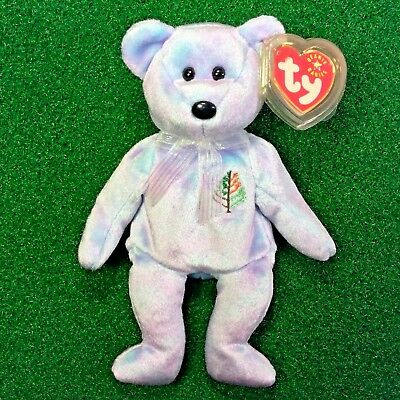 NEW Ty Beanie Baby Issy The Bear DALLAS Four Seasons Hotel Exclusive 2001 - MWMT