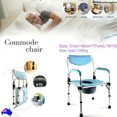 Shower Toilet Bedside Commode Chair Folding Height Adjust Over Toilet Aid Stool