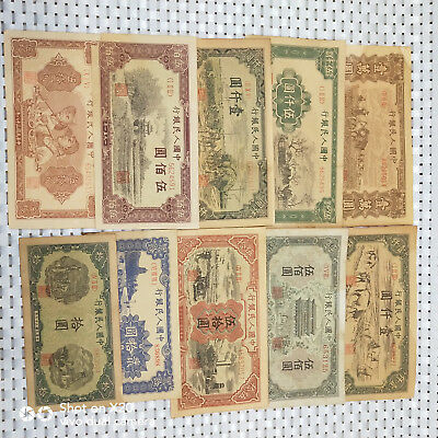Republic of China paper money,COINS, bank roll#120368.
