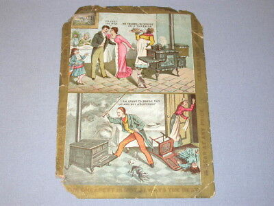 OLD Victorian TRADE CARD Tinware ** S.A. Brown Mercantile Co. ** Humboldt Kansas