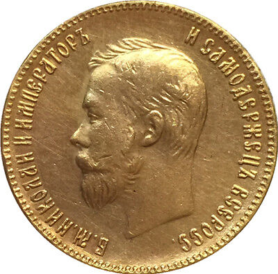 24-K Gold plated 1901 russia 10 Roubles gold Coin copying