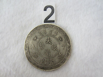 Chinese rural collection of ancient coins