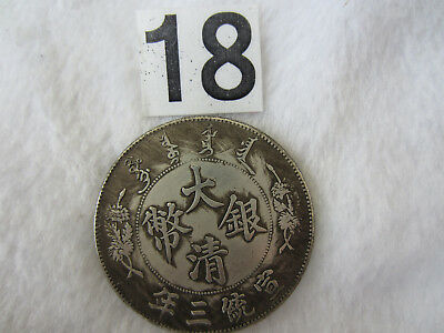 China rural collection of coins