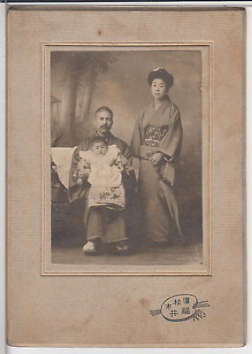 1911 Japan Antique Original Photograph Japanese Man and Woman in Kimono Meiji 47