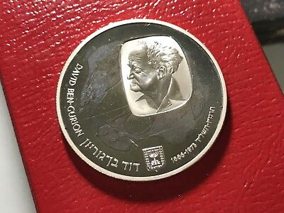1974 ISRAEL 25 LIROT world foreign coin Excellent PROOF rare low mintage coin
