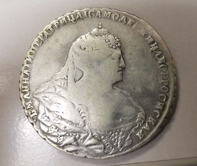Anna Rouble 1738 Very Nice Shape No Reserve