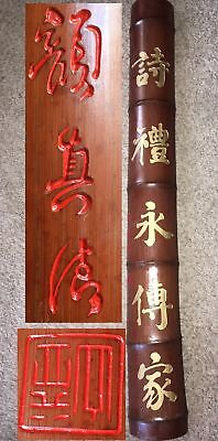 Vintage Large Chinese Bamboo Scholar Carved Calligraphy Wrist Rest Wall Hanging
