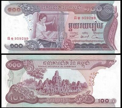 CAMBODIA 100 Riels, 1973, P-15a, UNC World Currency
