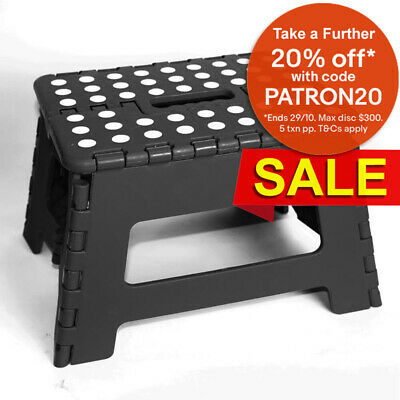 22cm Black Plastic Folding Step Stool Portable Chair Flat Indoor/Outdoor Home